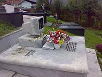Смерть PC